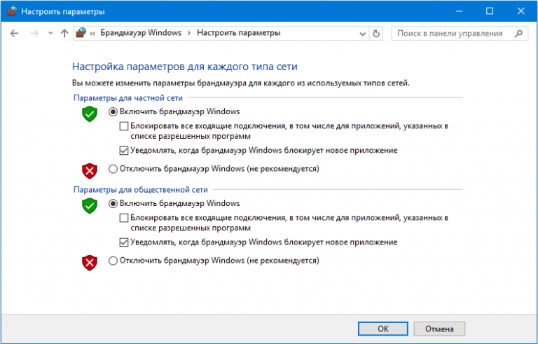 ошибка windows 0x80070422