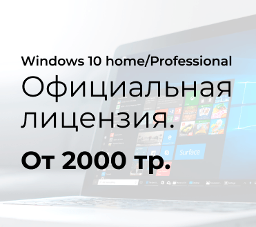 Плеер для windows